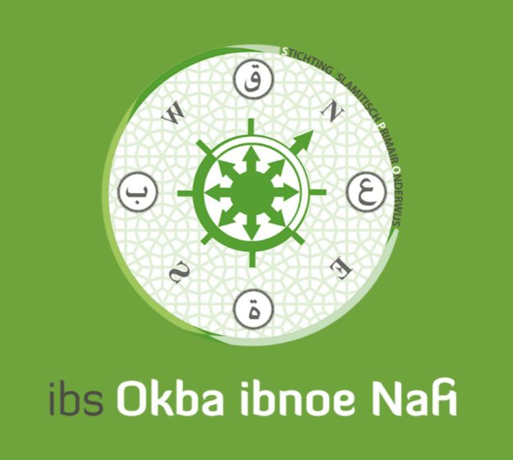 ibs-okba-ibnoe-nafi